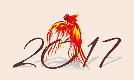 kinesiskt nyår 2018 horoskop